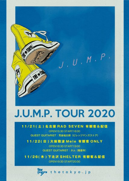 【大阪】J.U.M.P. TOUR 2020